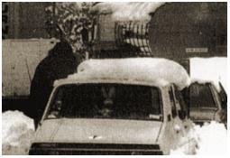 Photo de l'Almanach d'événement météo du 23/1/1992