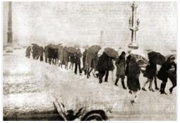 Photo de l'Almanach d'événement météo du 4/3/1970