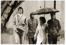Photo de l'Almanach d'événement météo du 30/6/1981