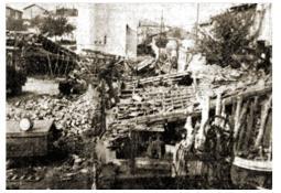 Photo de l'Almanach d'événement météo du 21/10/1955