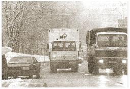 Photo de l'Almanach d'événement météo du 3/12/1997