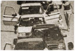 Photo de l'Almanach d'événement météo du 3/8/1990
