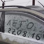 Retour de la neige et du froid en Sibérie
