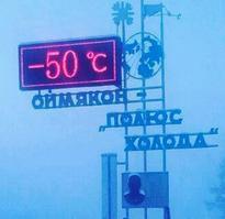 Froid glacial en Sibérie Orientale : jusqu'à -50°C