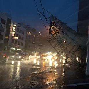 Forte tempête sur l'Est de l'Australie : vagues, érosion et inondations