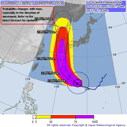Image d'illustration pour Typhons dans le Pacifique nord-ouest : une zone surexposée