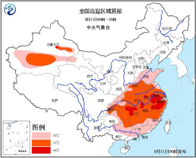 Image d'illustration pour Canicule en Chine et au Japon