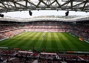 Image d'illustration pour Les prévisions météo des matchs de l'Euro sur Météo Villes