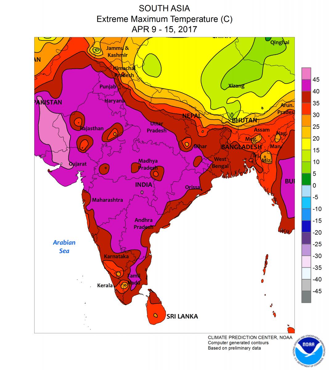 Image d'illustration pour Chaleur record au Pakistan : jusqu'à 50°C